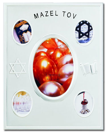 Lawrence Silver Plated Mazel Tov Picture Frame