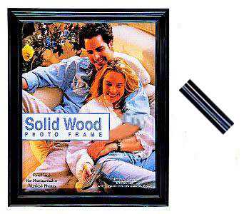 MCS 8-1/2x11 Solid Wood Value Frame - Black