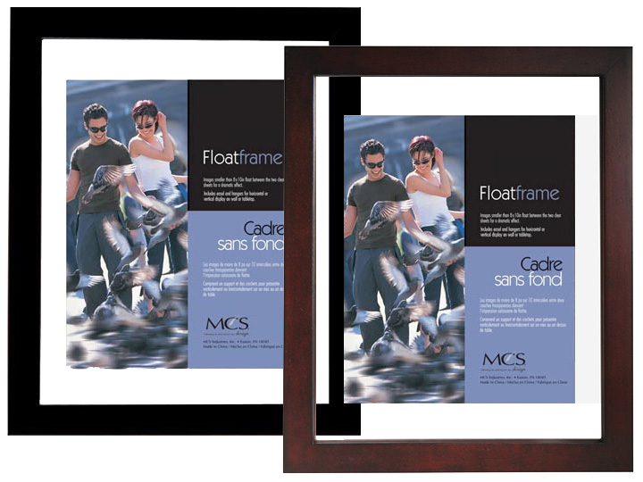 MCS 8-1/2x16-1/2 Wood Floating Picture Frames